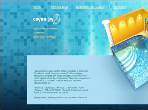 48 inspiradoras páginas web de color azul